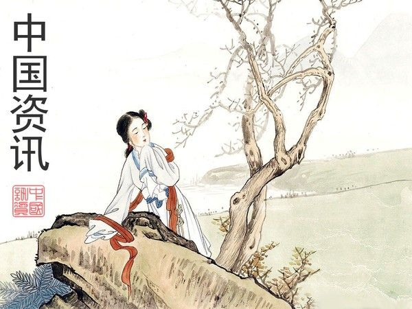 fond d'écran peinture chinoise traditionnelle
