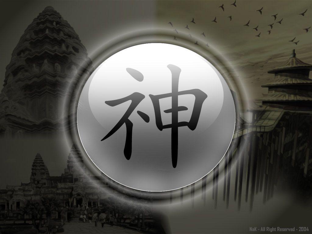fond d'écran asiatique
