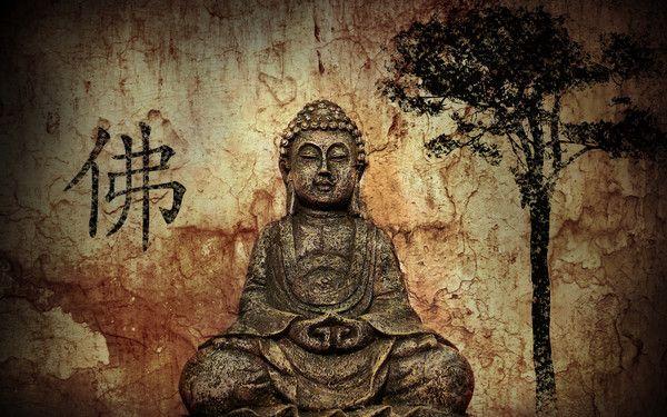 fond d'écran zen