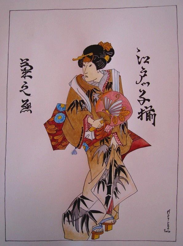fond d'écran peinture japonaise geisha